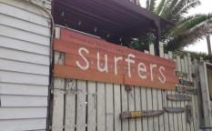 サーファーズ1